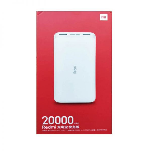 xiaomi redmi 20000mah power bank pb200lzm